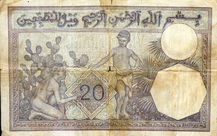 Billet 20 f en 1928 (verso)