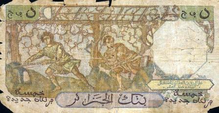 Billet de 5 N.F 1959 (verso)