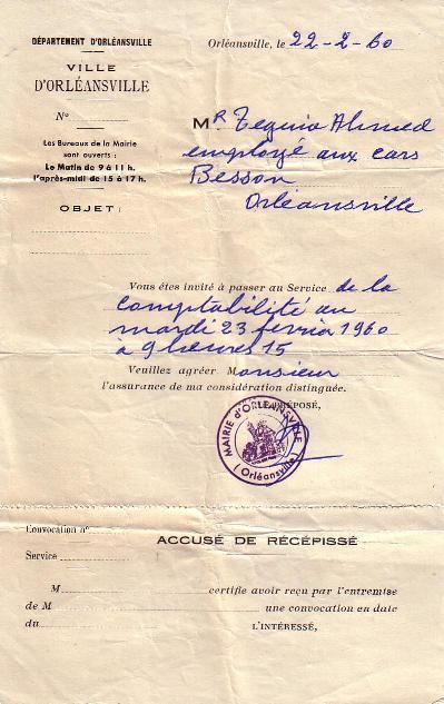 Invitation (1960)