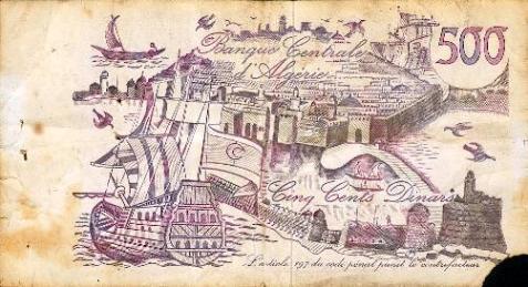 Billet 500 D.A 1970 (verso)