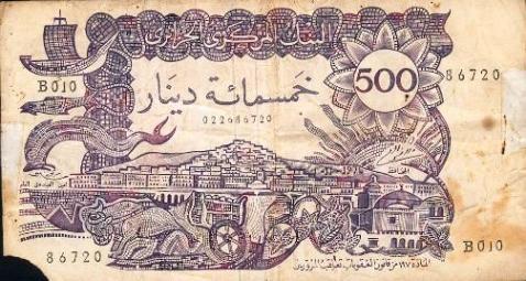 Billet de 500 D.A 1970 (recto)