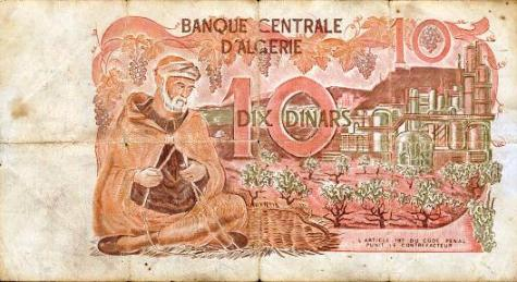 Billet 10 D.A 1970 (verso)
